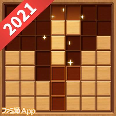 ウッディブロック:無料ウッドブロックパズル