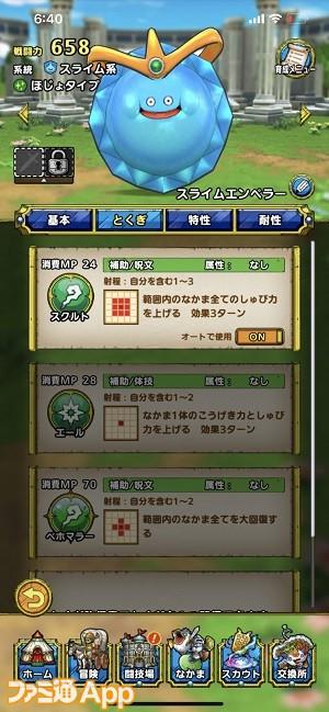 邏譚・ph07