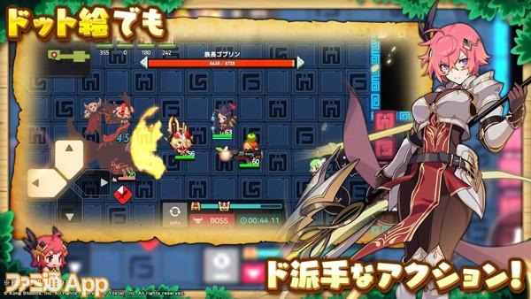 ゲーム紹介02