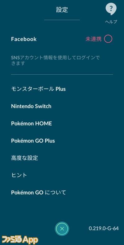 ポケモンGO日記210914164