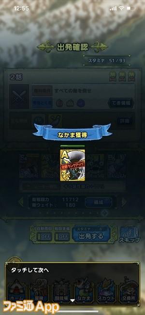 邏譚・ph01