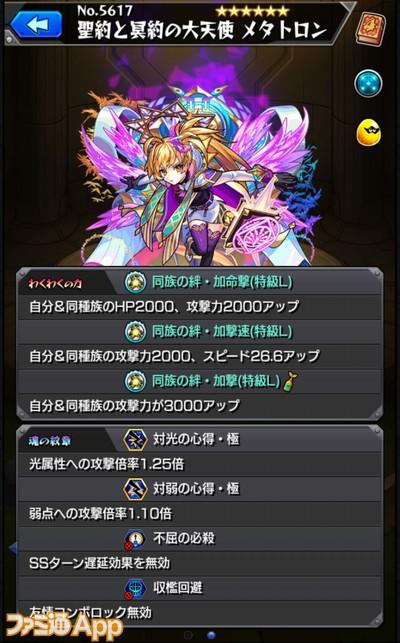 藍染ワンパン02