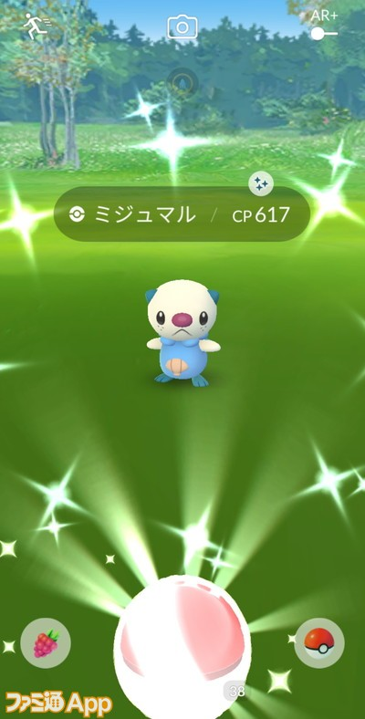 ポケモンGO日記21092147