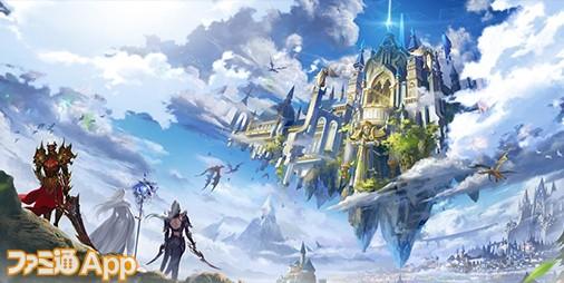 【事前登録】美麗グラフィックの縦持ち3DファンタジーMMORPG『イモータルデスティニー:闇の起源』