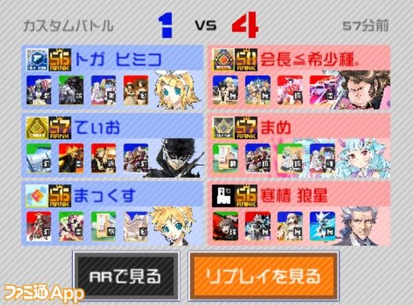 決勝1-1