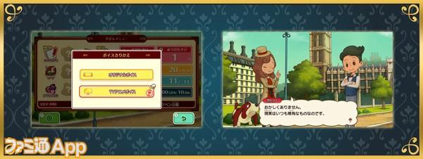 08_LMJDX+ ゲーム画面