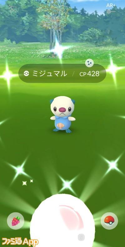 ポケモンGO日記21092139