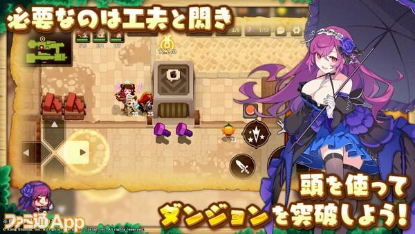 ゲーム紹介03