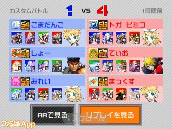 準決勝1-3