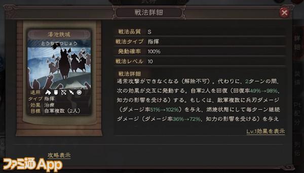 sinnsen_差し替え_edited