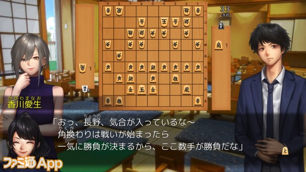 千里の棋譜_2