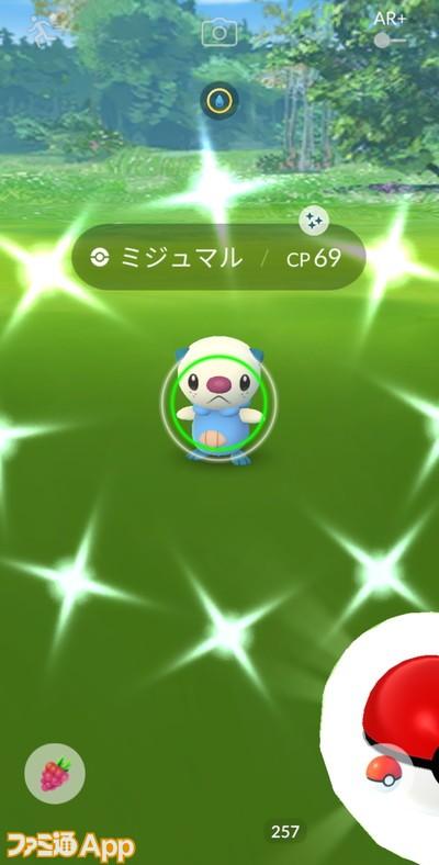 ポケモンGO日記21092113