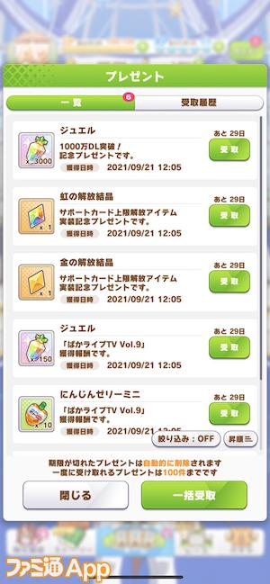 iOS の画像 (235)
