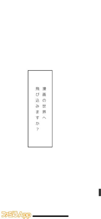 20210909_謎と記憶のラビリンス (19)