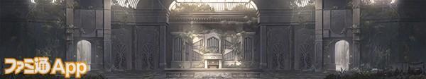 ピアノの部屋