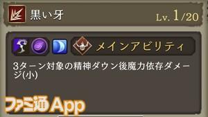 IMG_4674