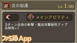 IMG_4700