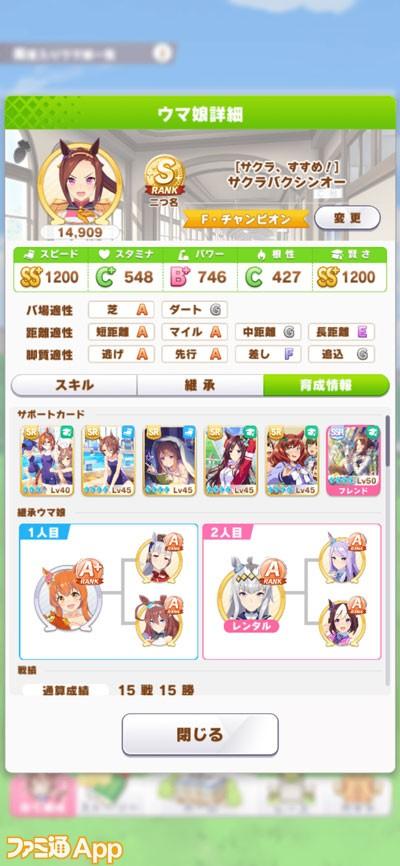 IMG_5084(3)