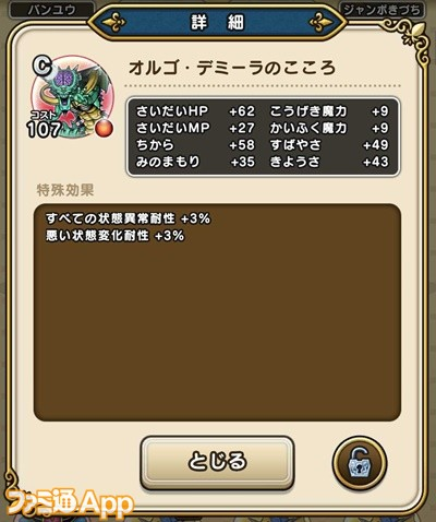 IMG_6191