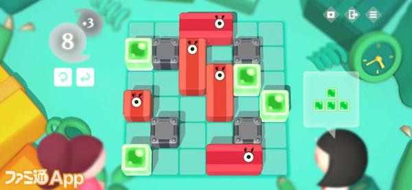 KonMari-Spark-Joy!_2688x1242_puzzle