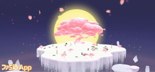 KonMari-Spark-Joy!_2688x1242_sakura