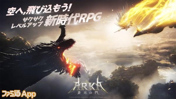 PR-banner1