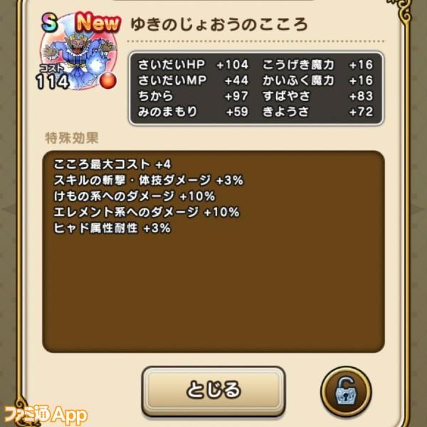 S__119324697