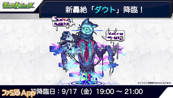 Screenshot 2021-09-09_16-12-50-447