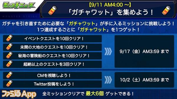 Screenshot 2021-09-09_16-13-53-057
