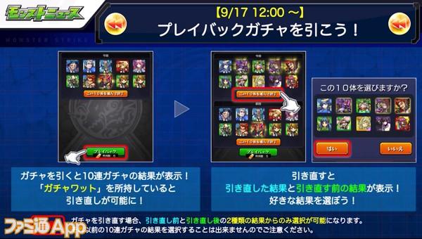 Screenshot 2021-09-09_16-14-21-334