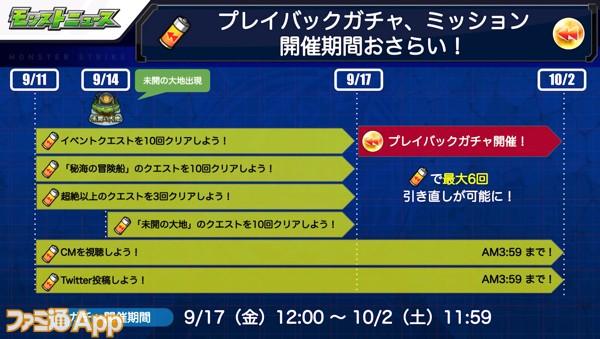 Screenshot 2021-09-09_16-14-36-728