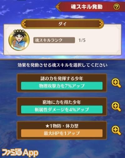 Screenshot_20210830-175234_DQ_Dai