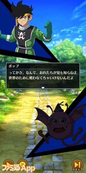 Screenshot_20210906-223013