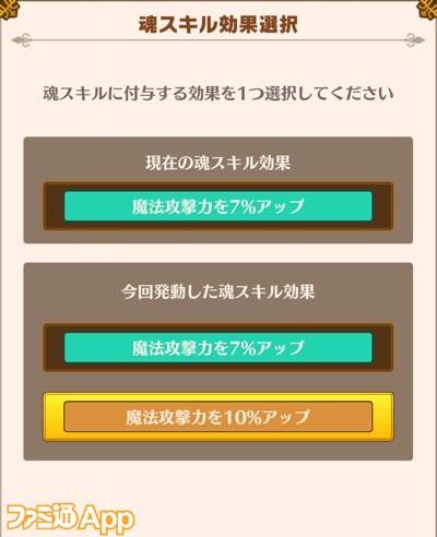 Screenshot_20210906-224427