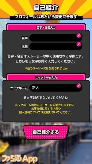 Screenshot_20210910-163516741