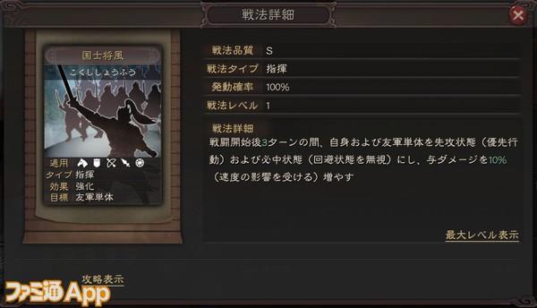 Screenshot_20210916-191744
