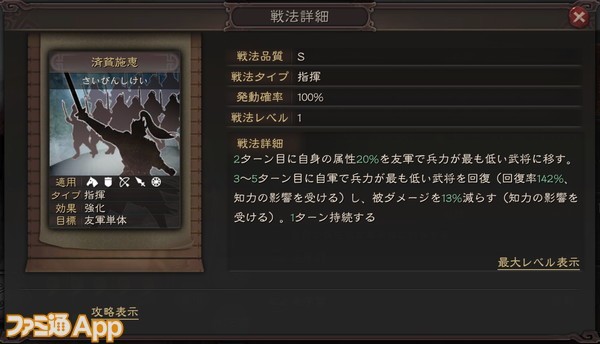 Screenshot_20210916-191752