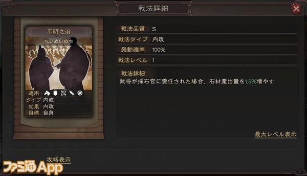 Screenshot_20210916-191808
