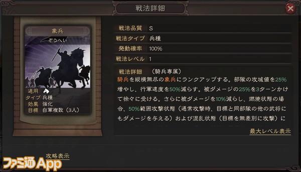 Screenshot_20210916-191819