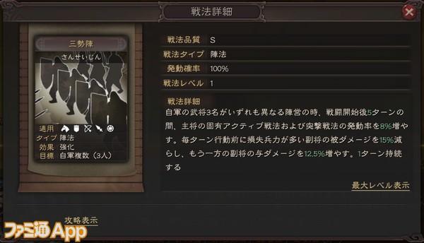 Screenshot_20210916-192311
