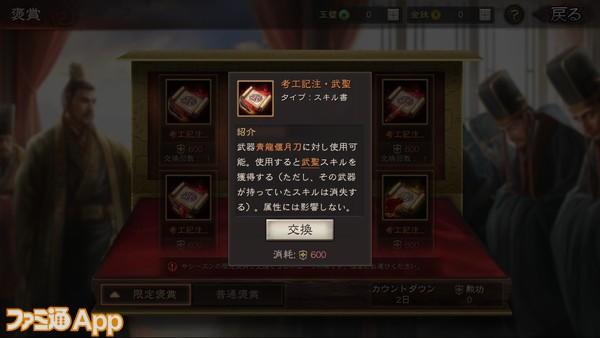 Screenshot_20210917-135623