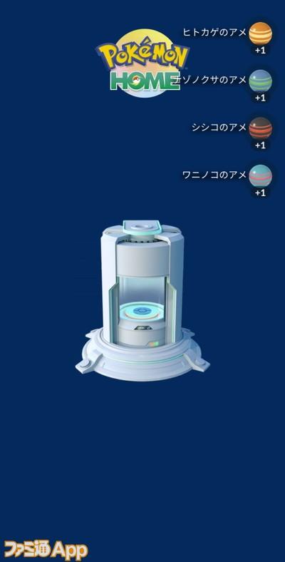 ポケモンGO日記210914169