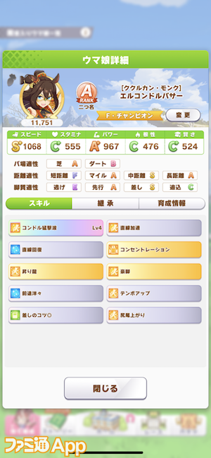 iOS の画像 (226)