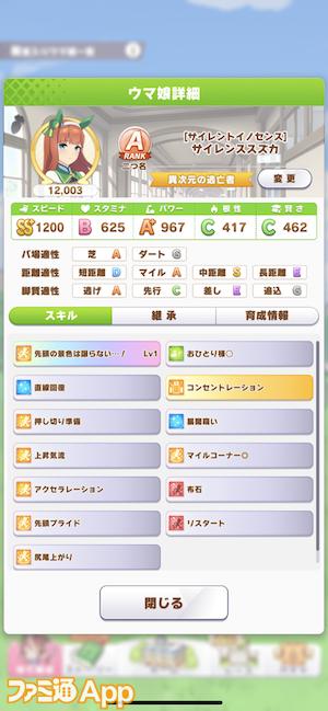 iOS の画像 (228)
