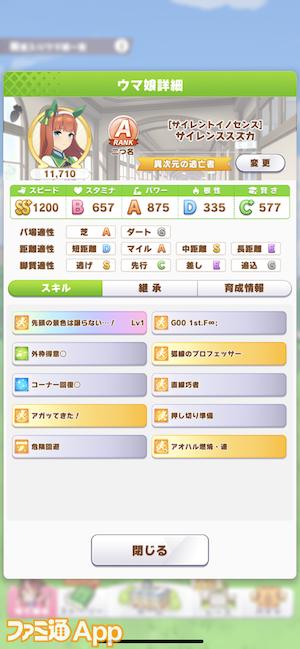 iOS の画像 (229)