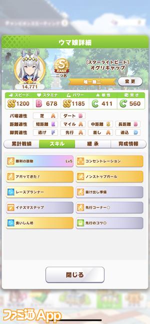 iOS の画像 (245)