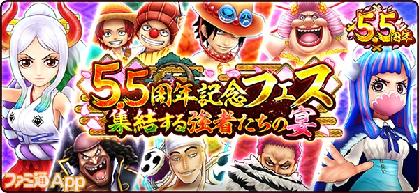 banner_quest_large (9) のコピー