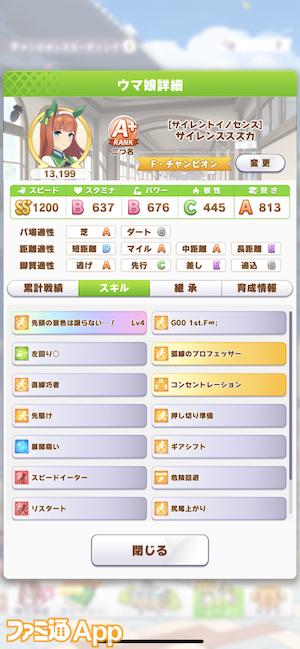 iOS の画像 (247)