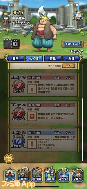 邏譚・ph04