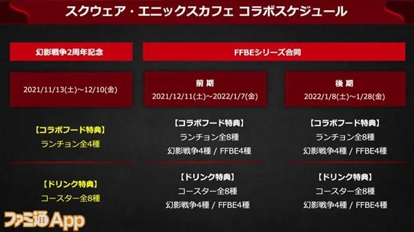 2021-10-13_15h34_09